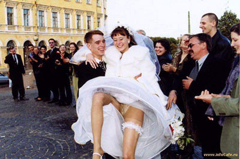 Приколы на свадьбе без трусов видео